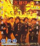 哪些电影是由小说改编的,由小说改编的中国电影